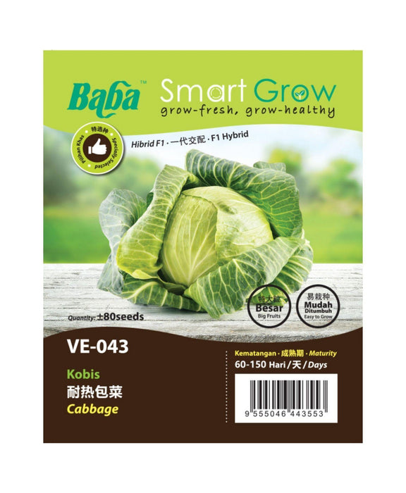 Baba Smart Grow Seed: VE-068 Chinese Cabbage