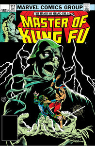 MASTER OF KUNG FU #111 (NEWSSTAND)