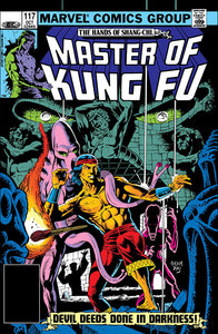 MASTER OF KUNG FU #117 (DIRECT)
