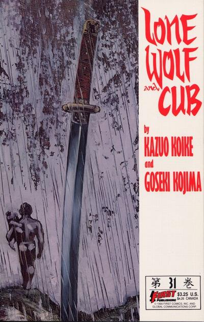 LONE WOLF AND CUB #31