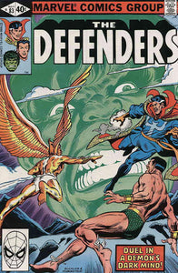 DEFENDERS #83 (NEWSSTAND)