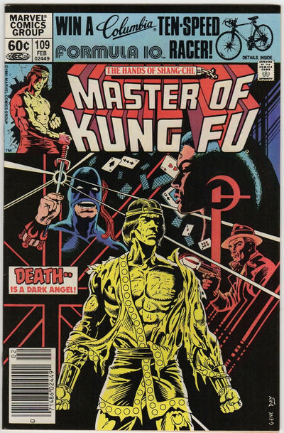 MASTER OF KUNG FU #109 (DIRECT)