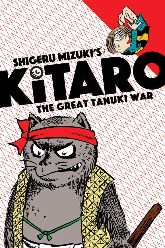 KITARO GN VOL 03 THE GREAT TANUKI WAR