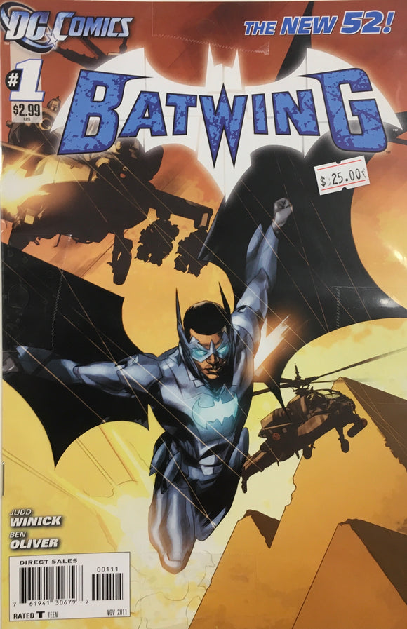BATWING 1-7 BUNDLE