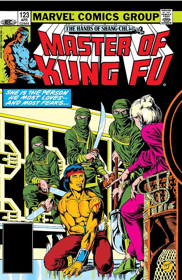 MASTER OF KUNG FU #123 (DIRECT)