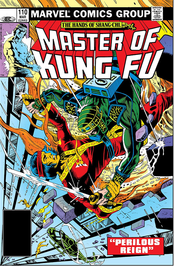 MASTER OF KUNG FU #110 (DIRECT)