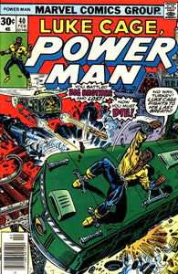 POWER MAN#40