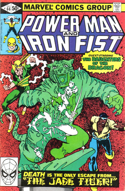 POWER MAN AND IRON FIST #66 (Second appearance of Sabretooth)