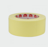 Double Sided Cloth Tape - C2B Trade Store