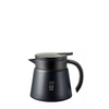Hario V60 Insulated Vacuum Server - Fortuna Coffee