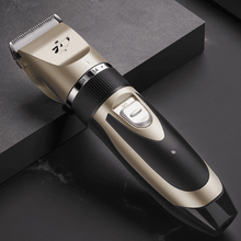 Load image into Gallery viewer, Low Noise Pet Hair Clipper