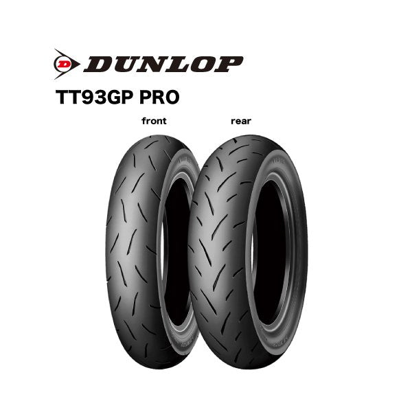 Dunlop Mini Moto Race Tire