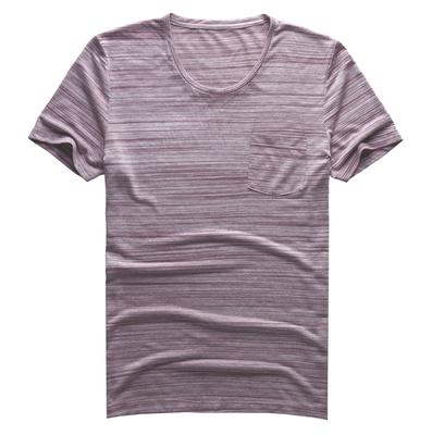 T-Shirts - Heathered Striped Pocket Tee