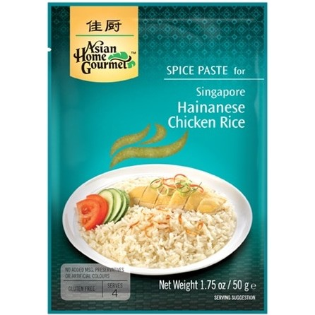 Asian Home Gourmet Spice Paste for Singapore Hainanese Chicken Rice 佳厨新加坡海南鸡饭料 50g