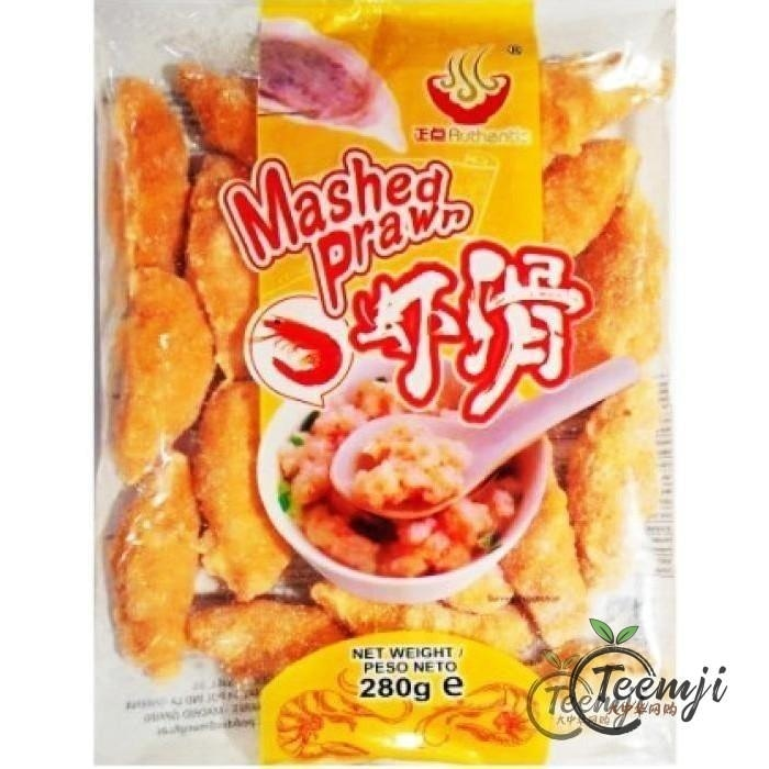 Authentic Mashed Prawn 280G Frozen Seafood