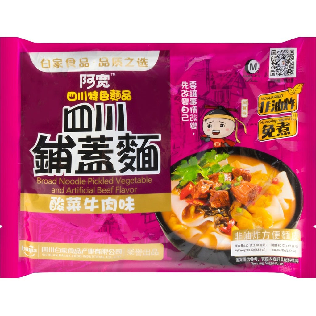 Bai Jia Sichuan Broad Noodle - Pickled Vegetable And Artificial Beef Flavour 白家阿宽四川铺盖面酸菜牛肉(袋) 135g