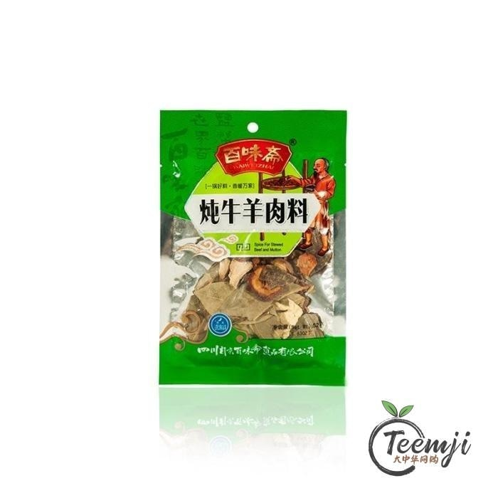 Bai Wei Zhai Herb & Spices For Beef Lamb 52G Spices
