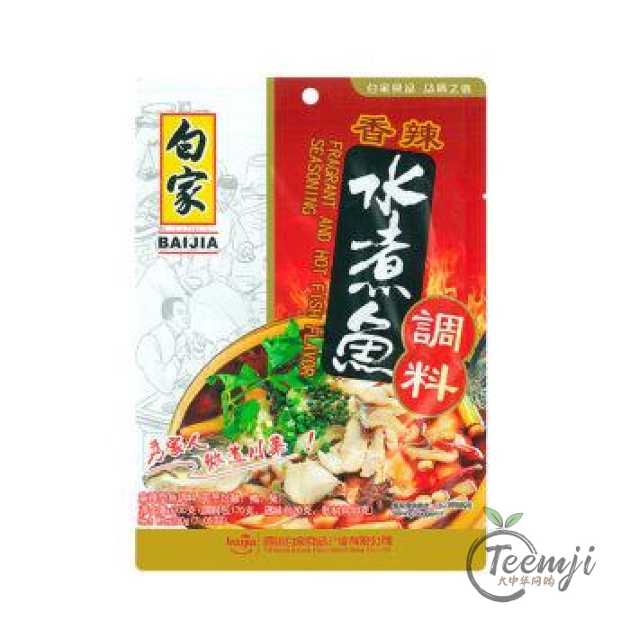 Baijia Spicy Spices For Fish 200G Spices