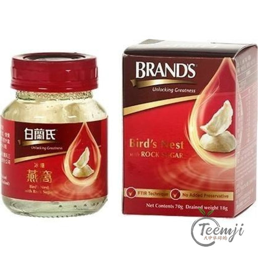 Brands Birds Nest With Rock Sugar 70G Healthy Products