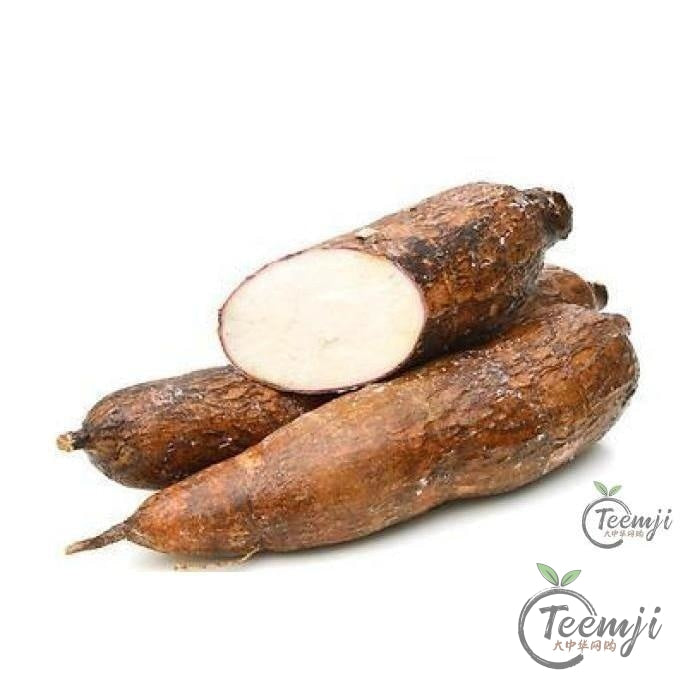 Cassava 1.3Kg Vegetables