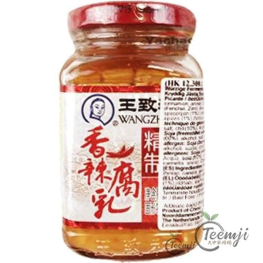 Wang Zhi He Spicy Fermented Soybean Curd 240G Preserved