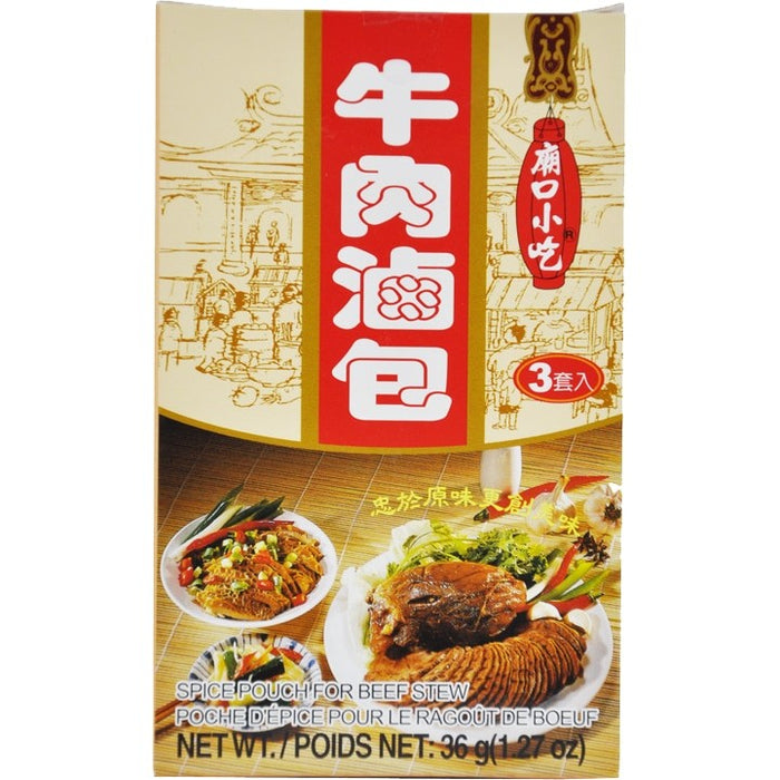 Tomax Mixed spice pouch for Beef 庙口小吃牛肉卤包 36g