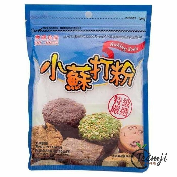 Chi-Sheng Soda Powder 280G Spices