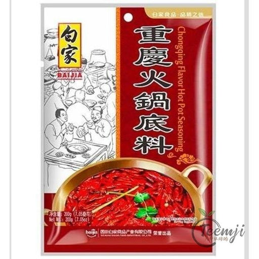Bai Jia Chongqing Flavour Hot Pot Seasoning 200G