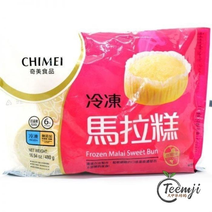 Chimei Malay Steamed Cake 400G Frozen Food