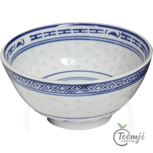 Emro Aziatica Chinese Bowl 4.5 Rice/dried