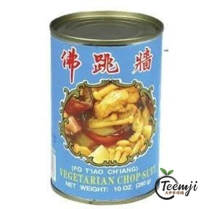 Furn Yuo Vegetarian Mix 280G Preserved