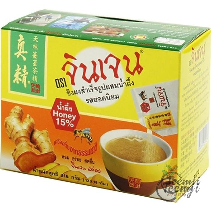 Gingen Instant Ginger With Honey 216G Tea & Coffee