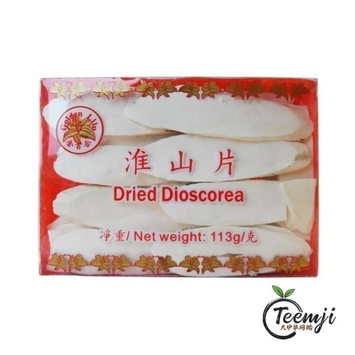 Golden Lily Dried Dioscorea (Henan) Healthy Products