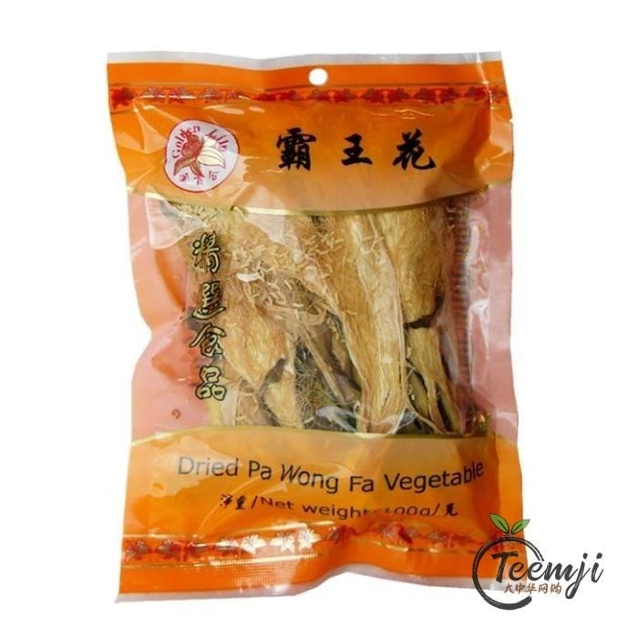Golden Lily Pa Wong Fa Vegetables 113G Rice/dried