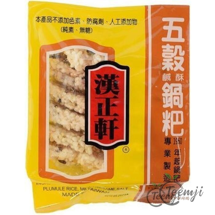 Hahn Shyuan Rice Cake Multi Grain 200G Snacks