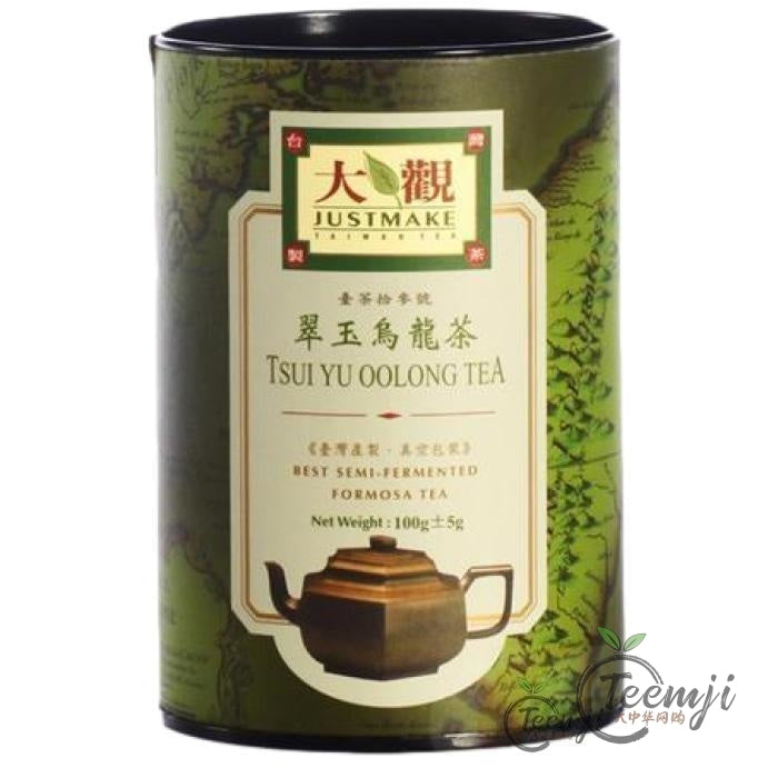 Hazo Tsui Yu Oolong Tea 180G & Coffee