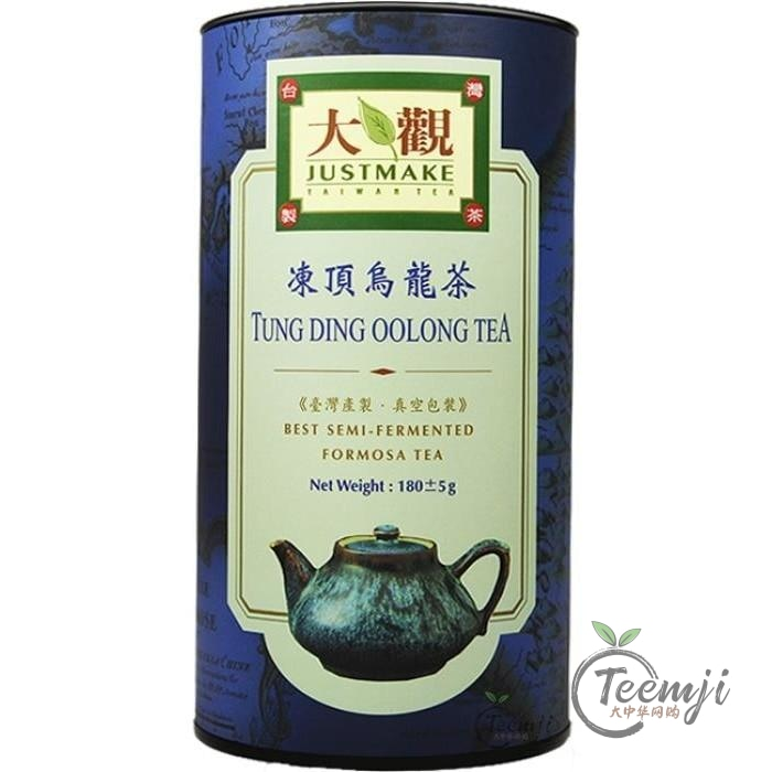 Hazo Tung Ding Oolong Tea 180G & Coffee