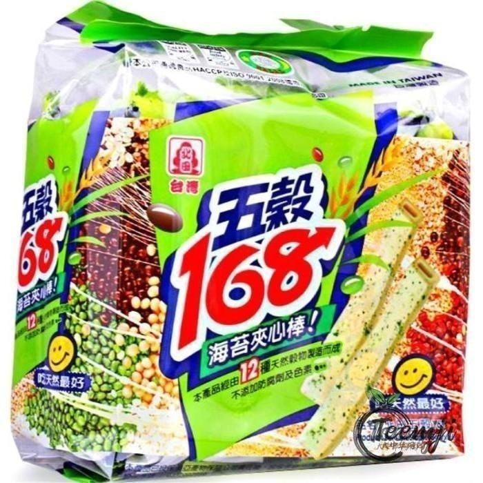 Pei Tian Staple Grains 168 180G Snacks