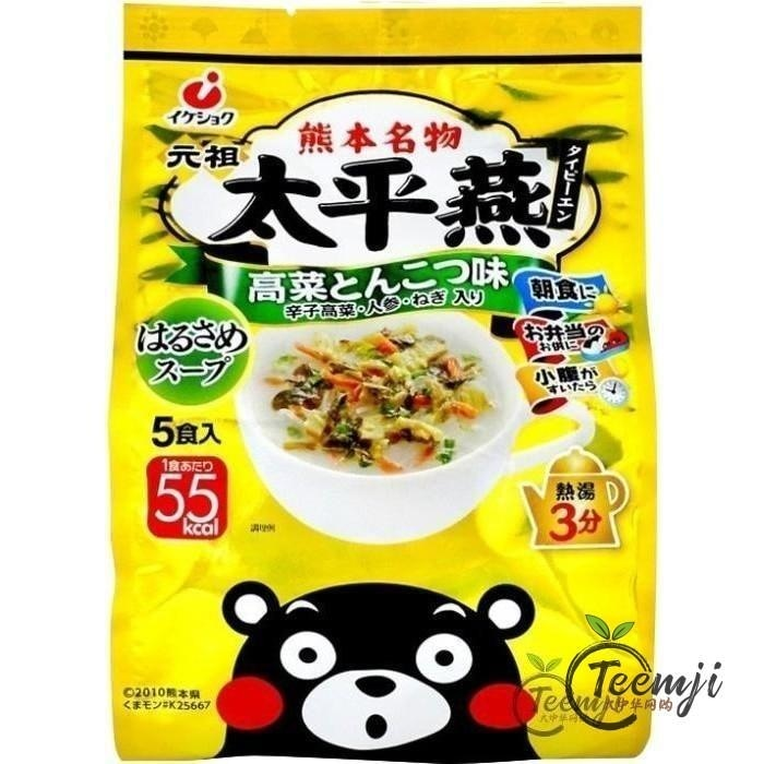 Itake Vermicelli With Tonkatsu Flavour 105G Noodle
