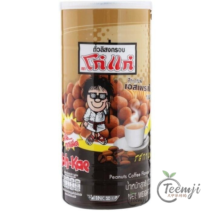 Koh-Kae Peanuts Coffee Flavour Coated 230G Snacks