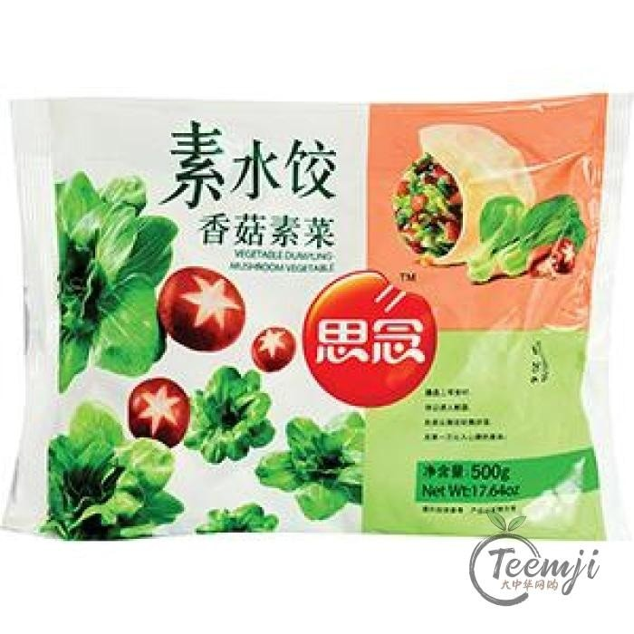 Synear Shiitake Mushroom Vegetable Dumplings 500G Frozen Food