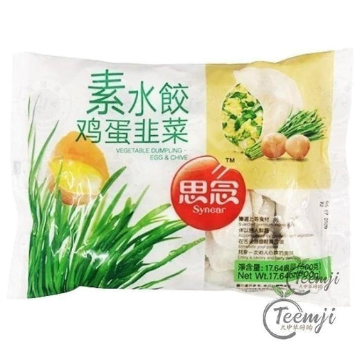 Synear Vegetable Dumpling With Egg&chive 500G Frozen Food