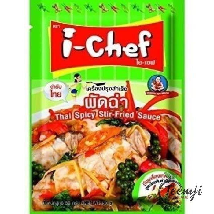 L-Chef Thai Spicy Stir-Fry Sauce For Seafood 50G