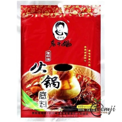 Lao Gan Ma Chilli Soup For Hot Pot 160G