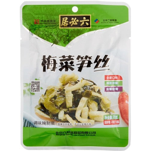 LBJ Pickled Mustard & Sliced Bamboo Shoot 六必居梅菜笋丝 70g