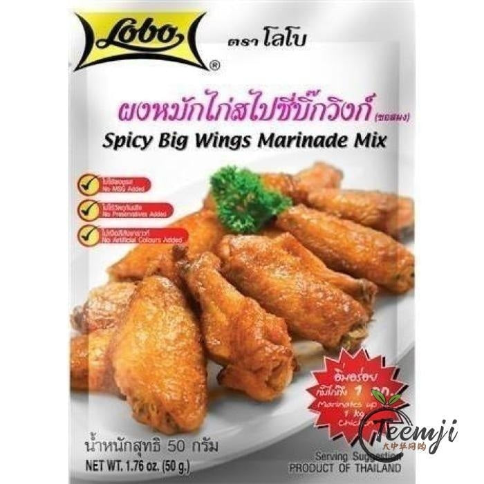 Lobo Spicy Big Wings Marinade Mix Spices