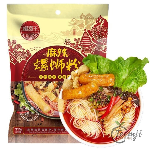 Luo Ba Wang Spicy Mala Si Rice Noodles 315G Noodle