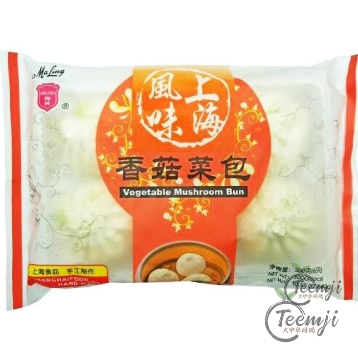 Maling Vegetable Mushroom Bun 300G Frozen Food