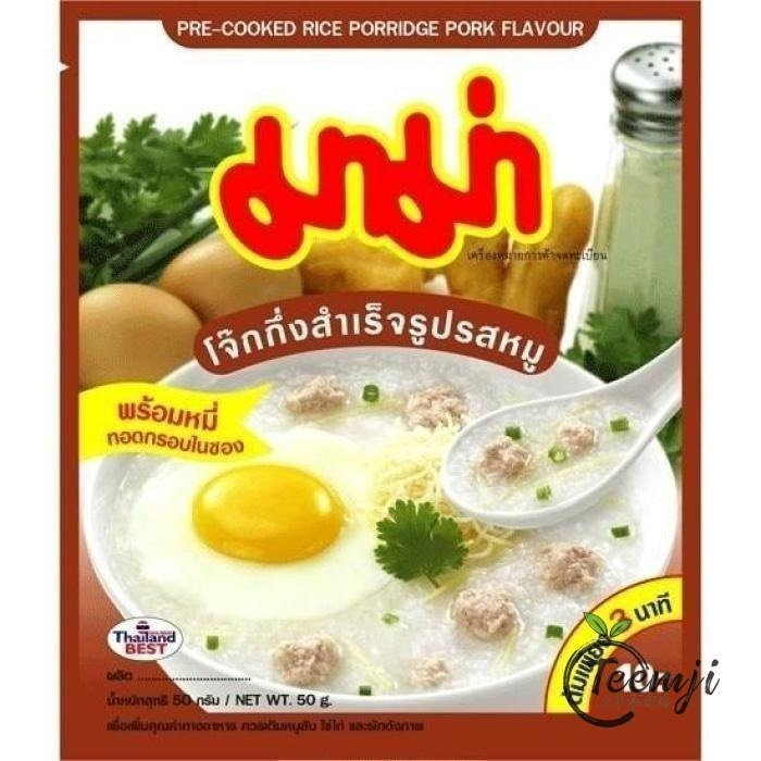Mama Rice Porridge Pork Flavour 50G Rice/dried