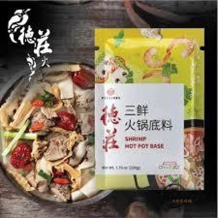 Morals Village Hot Pot Base Shrimp Flavour 220G Pot